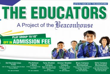 50% OFF IN ADMISSION FEE From 1st February,19 till 28th February,19. Grab the Opportunity.