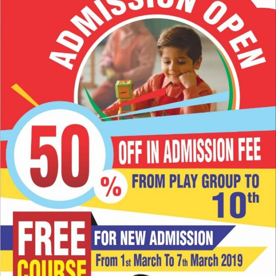 FREE COURSE for New Admission from 1st March, 19 till 7th March, 19. Grab the opportunity.
