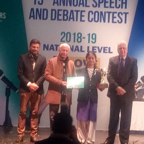 CONGRATULATIONS! MARYAM ZAHRA added an other feather to our cap by earning 3rd POSITION IN NATIONAL SPEECH & DEBATE Competition held in Lahore