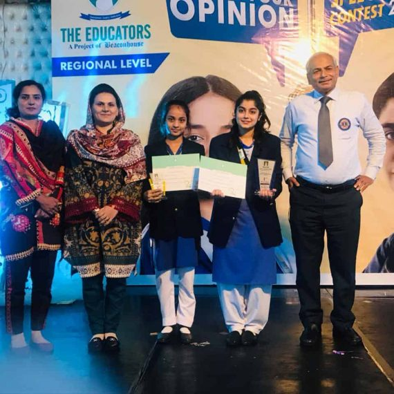 Huraima Faisal and Ayesha Nadeem from MTZ Campus got 1st & 3rd Position Regional Level Speech & Debate Contest