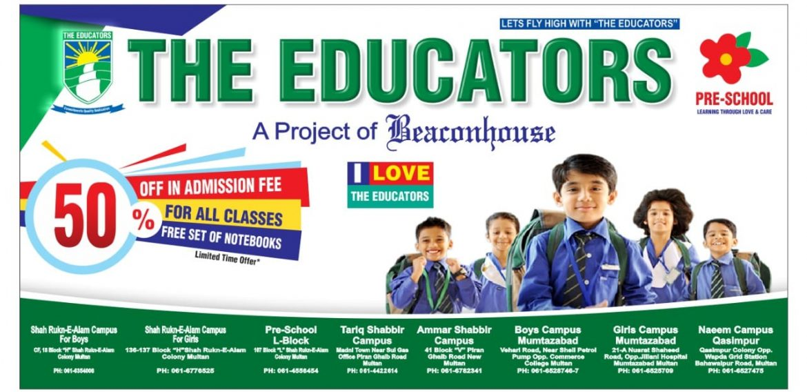 50% Off in Admission Fee for all Classes & Free Set of Notebooks. Limited time offer . Grab the opportunity.